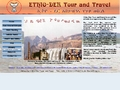 Ethio Der Travel